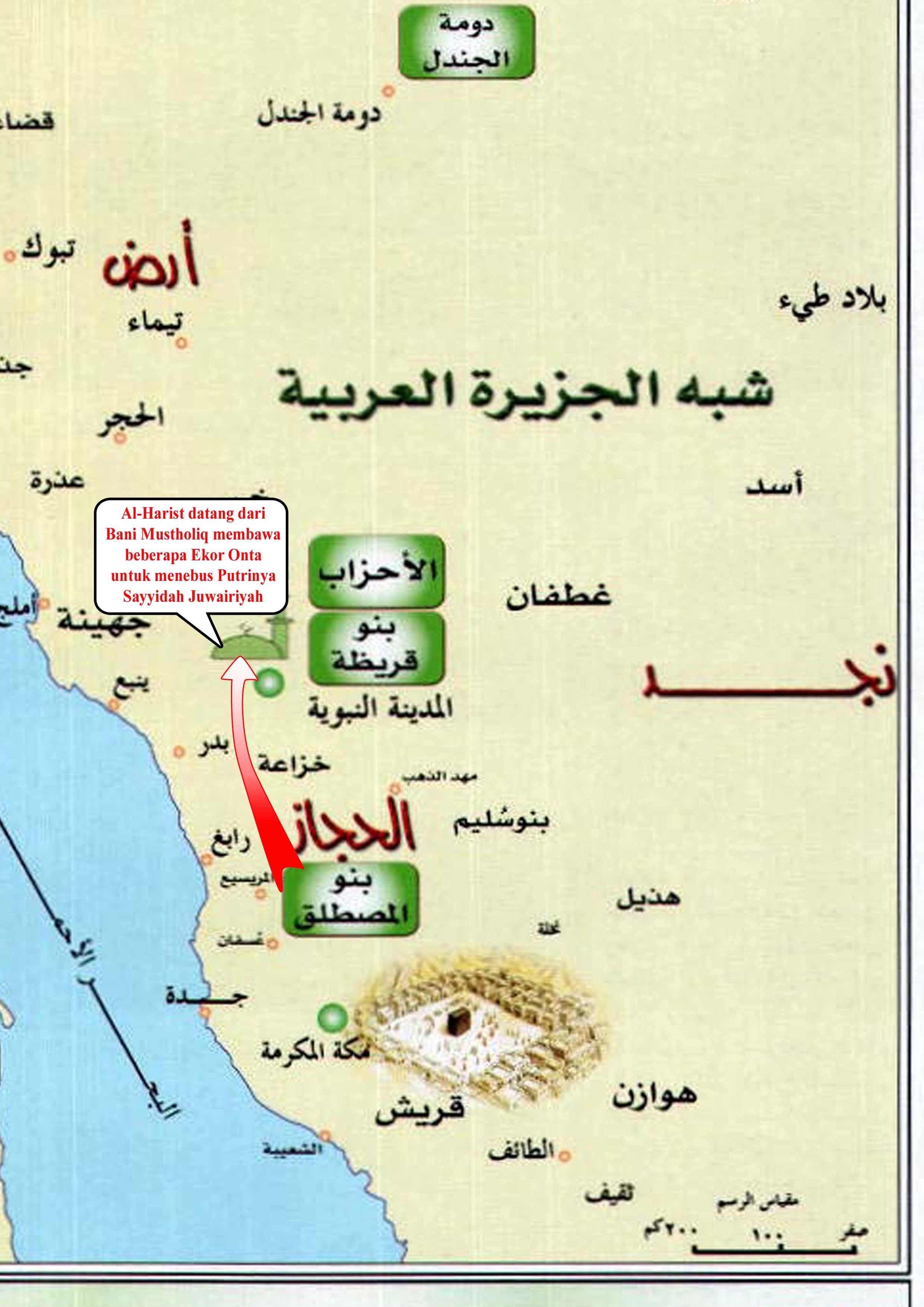 Hikmah Mu'jizat dan Hukum Fiqih yg bisa diambil dari Peristiwa Ghozwah Bani Mustholiq