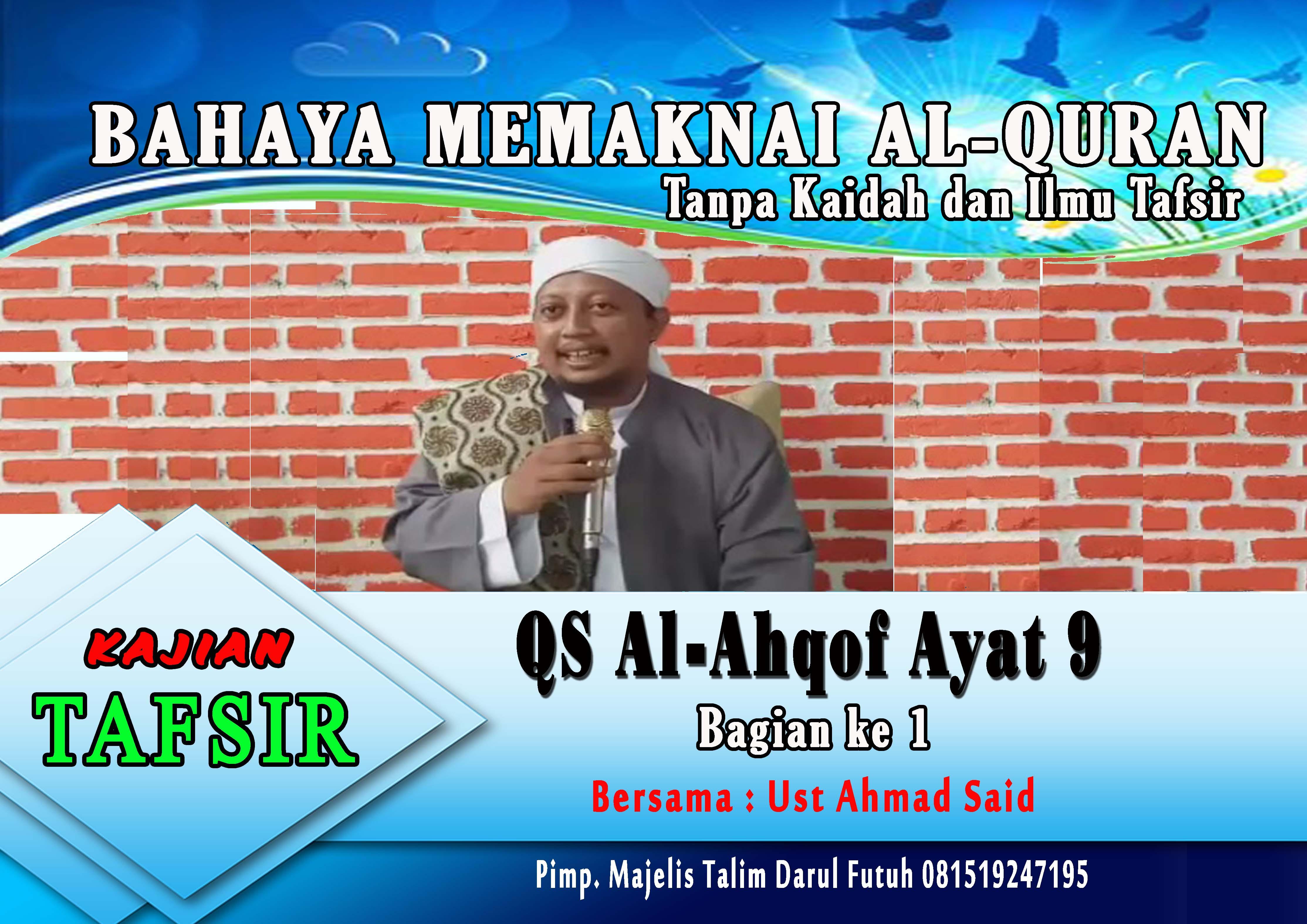 Pemurtadan dengan Quran